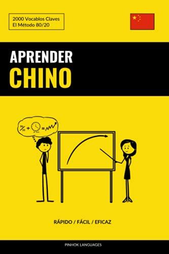 Aprender Chino - Rápido / Fácil / Eficaz: 2000 Vocablos Claves