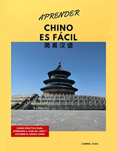 Aprender chino es fácil: Curso práctico para aprender a hablar, leer y escribir el chino