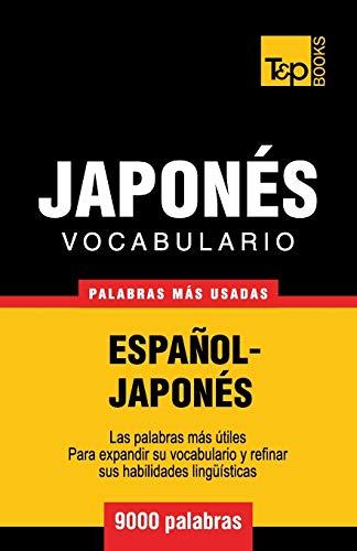 Vocabulario español-japonés - 9000 palabras más usadas: 184 (Spanish collection)