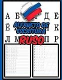 Alfabeto de escritura ruso: Práctica del libro de trabajo para aprender a rastrear y escribir el alfabeto ruso