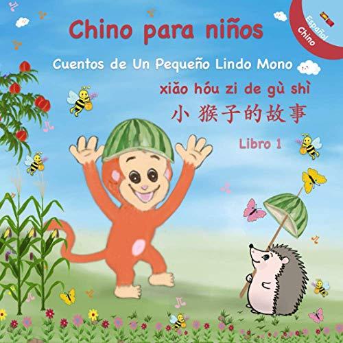 Chino para niños - Español Chino Libro 1: Aprender Chino Mandarín con Il Pinyin para Niños - Bilingüe - 小猴子的故事 Cuentos de Un Pequeño Lindo Mono