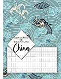 Cuaderno de Escritura China: Cuaderno de Caligrafía con papel cuadriculado en blanco (Tian Zi Ge) para Aprender a Escribir los Caracteres Chinos (y el ... Principiantes en Chino y Entusiastas de China