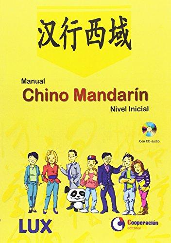 Manual Chino Mandarín. nivel Inicial. (lux - manuales)