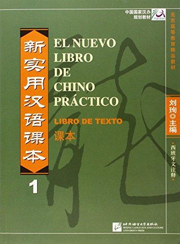 EL NUEVO LIBRO DE CHINO PRACTICO 1. LIBRO DE TEXTO