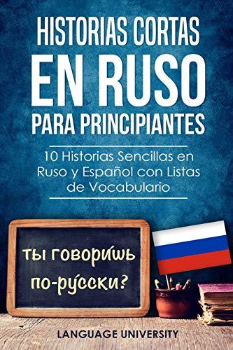 Historias Cortas en Ruso para Principiantes: 10 Historias Sencillas en Ruso y Español con Listas de Vocabulario